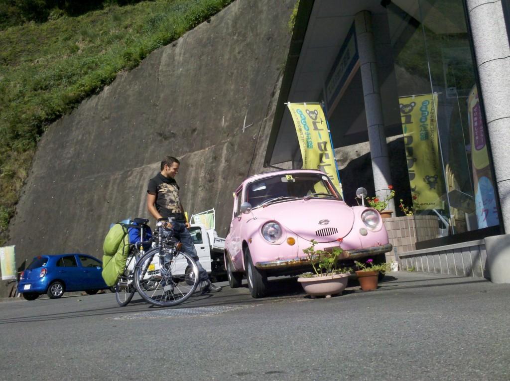 Japan_73