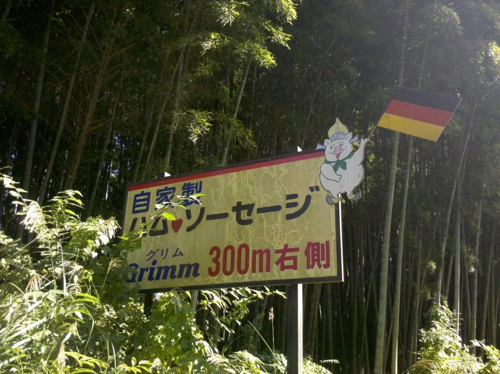 Japan_84