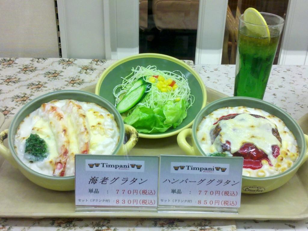 food011