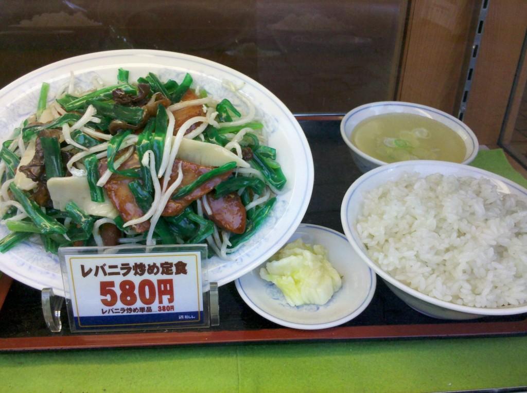 food015