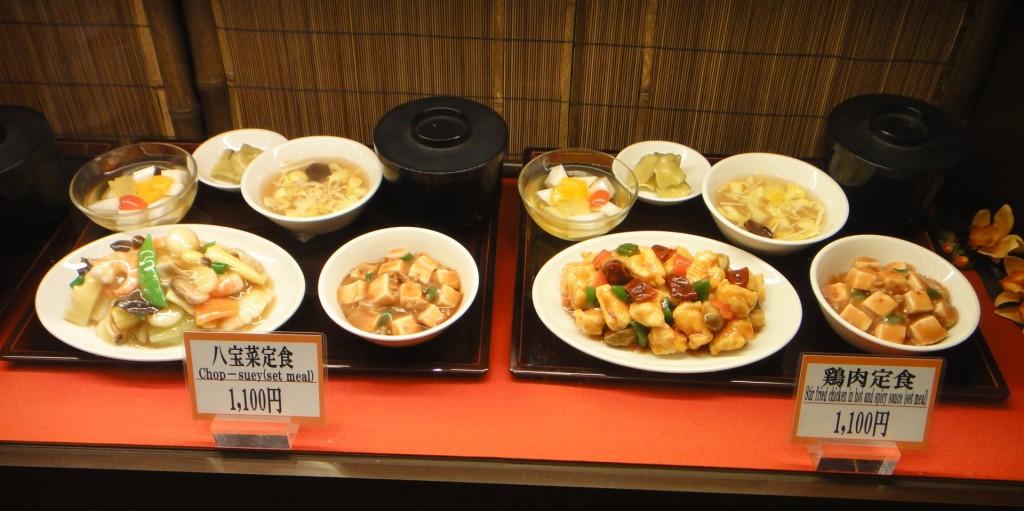 food018