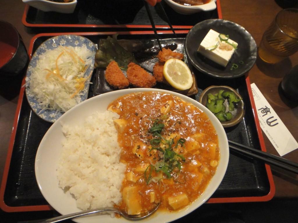 food020